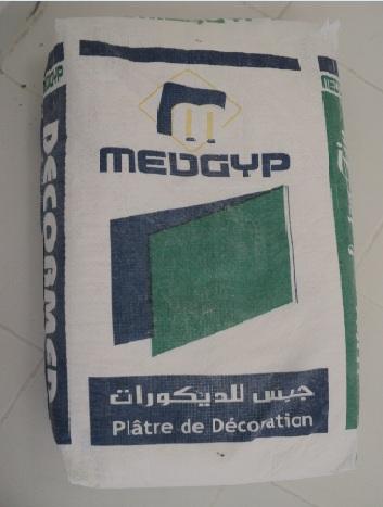 platre cient blanc et peinture tunisie grossiste recherche de client espaceagro. Black Bedroom Furniture Sets. Home Design Ideas