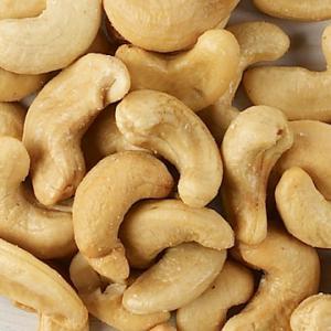 A vendre noix de cajou d cortiqu es 2014 1000 tonnes et - Graines de potimarron grillees a la poele ...
